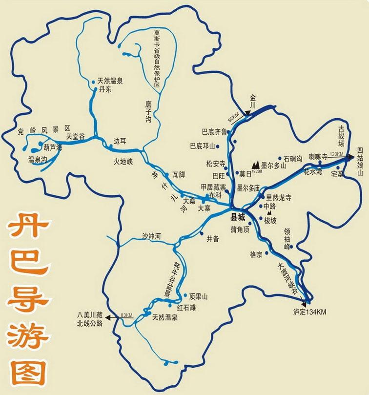 丹巴旅游地图