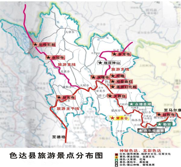 色达旅游地图_色达景点图-川藏线包车俱乐部